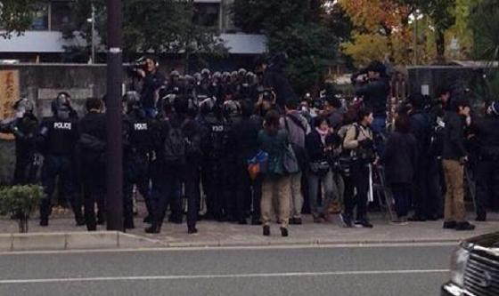 平成26年(2014年)11月13日、 京都大学の学生寮を家宅捜索へ 銀座のデモで機動隊員に暴行、中核派3人が逮捕された事件で