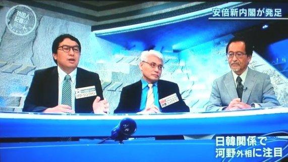 BS-TBS「安倍総理が一番信用なし!」※全部足しても38% マスコミは除外?