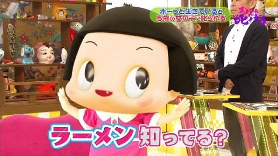 NHKが捏造・虚偽・嘘を放送!5月25日(金)放送のNHK「チコちゃんに叱られる!」ラーメンのラーは、ラー油のラー?…ボーっと生きてんじゃねぇよ!