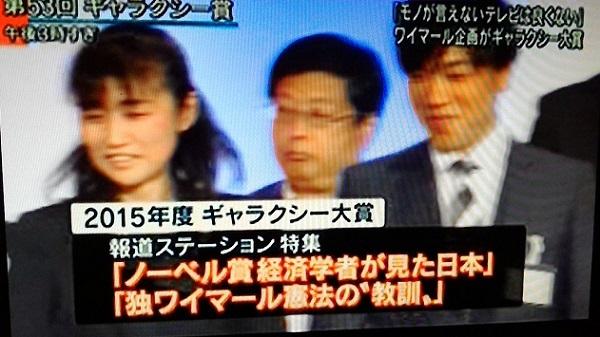 松原文枝 さんが受賞スピーチされたようです。また、「沖縄慰霊の日に考える日米地位協定」も入賞。良かったです!