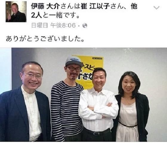 民進党有田芳生の選挙カー「ヘイトスピーチをなくそう」号の運転手がしばき隊の伊藤大介だと判明!