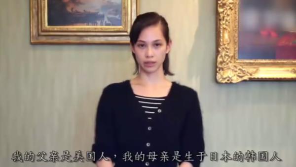 緊急謝罪「父親が米国人で母親は在日韓国人、日本人じゃないから許して」