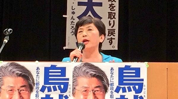 「住んでよし、働いてよし、学んでよし、環境によしを訴えている鳥越さん。私は多様性のある東京が大好き。しかし、保育園落ちた、特養入れない、残業代ゼロ法案、非正規雇用4割、そんな政治を変えて、都政を都民に