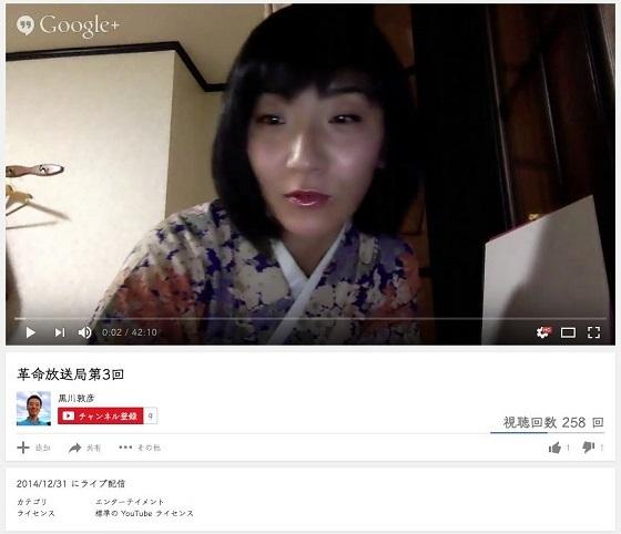 黒川敦彦は、自由党や民進党や社民党を支援していて、今治加計獣医学部問題を考える会は先月急遽作られたもので、2011年頃に東京から愛媛に来て地元でも嫌われてる活動家。