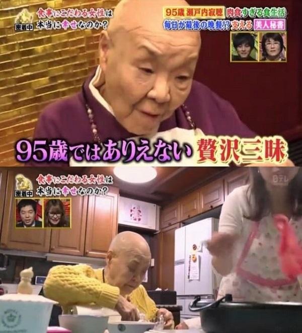 瀬戸内寂聴、若い男性と 祇園 先斗町で飲酒 ステーキを嗜む あばずれ淫乱女性です❗️