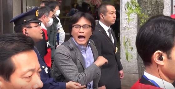 【証拠映像】 NHKスペシャル 担当ディレクター今理織 (こんみちおり)氏 デモ妨害 NHK -
