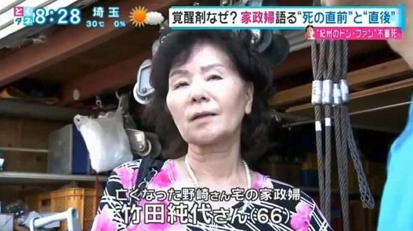 家政婦 竹田純代さん(66)
