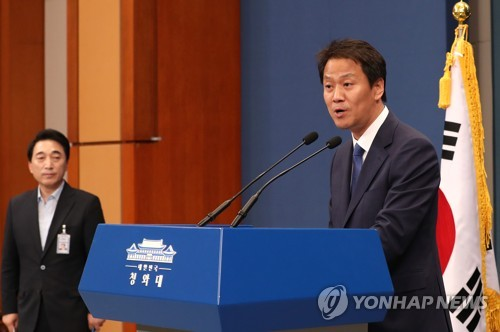 会見する任鍾ソク大統領秘書室長