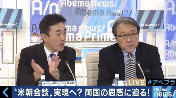 小松靖アナ「(北朝鮮の融和姿勢)全然楽観出来ない。疑って掛かって上手くいったら良かったねで良いと思うんですよ」