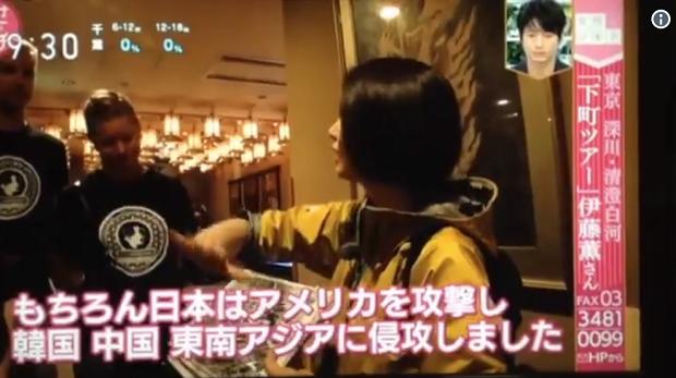 NHK「あさイチ」が外国人向け東京下町ツアーを紹介していたが、ガイドが「日本はアメリカを攻撃し、韓国、中国、東南アジアに侵攻しました」と嘘を説明