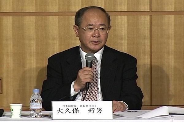 日本テレビの大久保好男社長「放送が果たしてきた公共的、社会的役割について考慮がされていない」「容認できない」