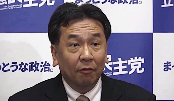 立民・枝野幸男代表、初鹿明博議員のセクハラ疑惑に関する質問に『適切に対応してる』のみ → ネットでは批判の声