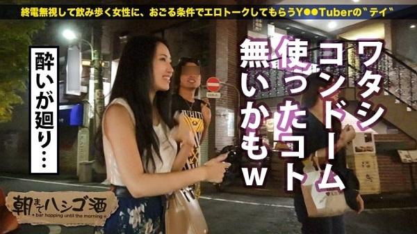 紀州のドン・ファン野崎幸助氏(77歳)の55歳年下の妻は須藤早貴(22歳)=ツイッターアカウント名@saki080228 =ゆりか(素人役のAV女優)
