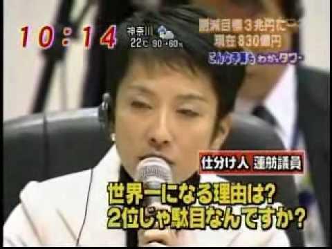 蓮舫はそのことを知っていて、事業仕分けで「1位じゃなきゃダメなんですか!2位ではダメなんですか?!」などと言って日本のスパコンがすぐに支那の「天河一号A」を抜くことを阻止したものと考えられる
