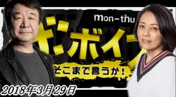 終わるの残念だわ 、メイド・イン・ジャパン!