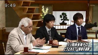 平成27年(2015年)11月15日TBS「サンデーモーニング」で岸井成格「シュミットさんはね何で日本はアジアに友人つくれないんですか」
