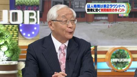 3月27日(昼放送のTBS「ひるおび」)田崎史郎「これ、終わった後はきっとあの、『疑惑は深まった』っていうふうに野党は言うに決まってんですよ、これいつも」
