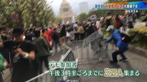 【画像w】TBS「国会前で安倍ヤメロ大規模デモ!のべ5万人!」→朝日映像報道部が待望の空撮画像を公開してしまうwwwwwwwwwwwwww