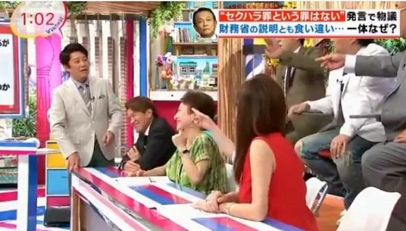 『バイキング』でセクハラ問題を批判していた坂上忍、なぜか自分がセクハラ発言をしてしまう
