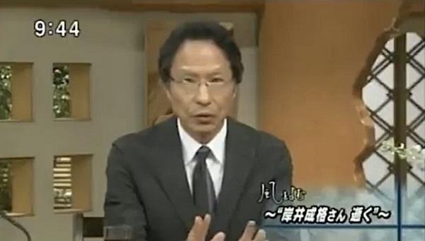 姜尚中「恥知らずの人が多い」!与良正男「国交正常化したら経済協力、韓国と同等の償いをします」