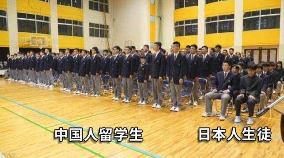 9割が中国人の高校。日本人が納めた税金が奇妙なことに使われている