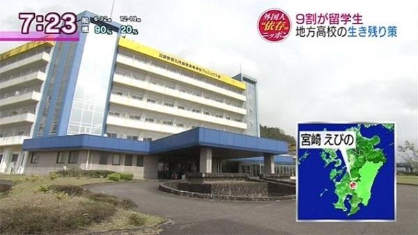 9割が中国人の高校。日章学園九州国際高等学校は宮崎県にある私立高校 日本人が納めた税金が奇妙なことに使われている 入学式の様子をみてほしい。中国人167名、日本人16名という異様な光景だ。