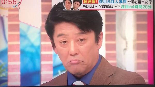 坂上忍「見事な茶番劇。丸川さんも何のために政治家になったんですかね? ああいうことをやるためですか?」