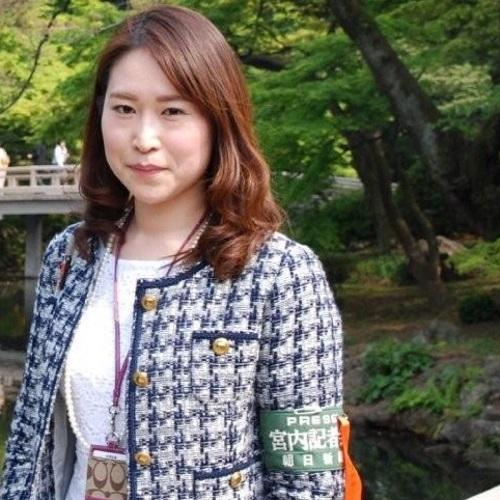 中田絢子 朝日新聞 宮内庁記者