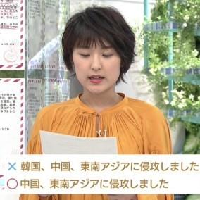 NHKが字幕捏造を訂正するも原因は説明せず→自民党議員が国会での追及を示唆