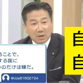 【炎上】「憲法改正で戦争する国になる」 NHKに自作自演疑惑が浮上