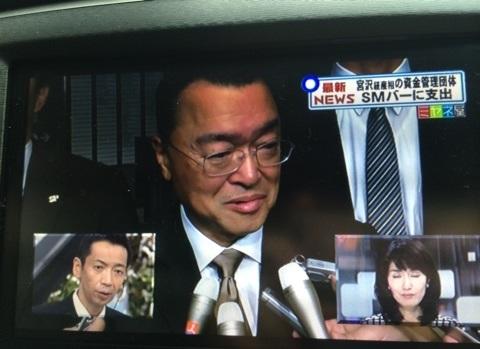 その小渕優子の辞任を受けて就任した宮沢洋一経済産業大臣も、SMバーで「交際費」として「政治活動費」を使用したために、大問題となった。