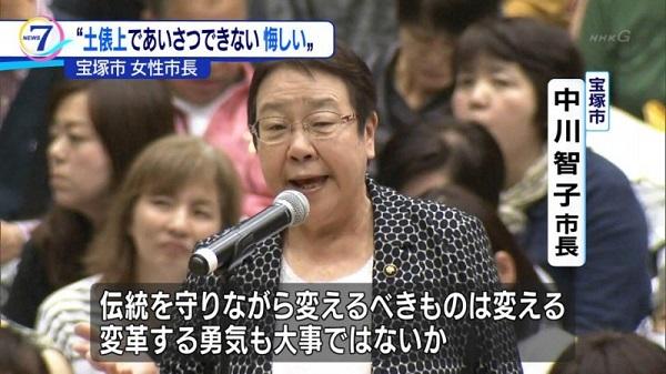 兵庫県宝塚市の中川智子市長(70)は6日、土俵上のあいさつが断られたとして「女性という理由で土俵の上でできないのは悔しい。変えるべきは変える勇気が大事」と土俵下からのあいさつで抗議した。