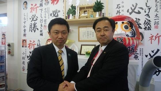 市川市長選挙は4月15日告示、22日投票 坂下しげき候補を応援します