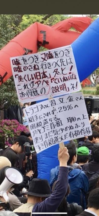 ★【悲報】国会前デモに参加したパヨクさん、日本人ではない。支那人
