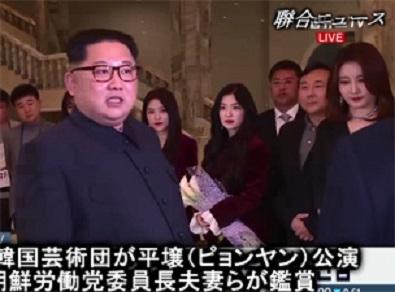 韓国芸術団が平壌公演…「Red Velvet」ら金正恩氏と握手も