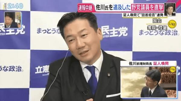 【放送事故】頭が悪い福山哲郎、北村晴男弁護士の法解説が理解できない