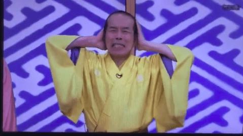 【炎上】笑点の政治偏向っぷりがヤバイ。安倍総理と麻生太郎を名指しで批判