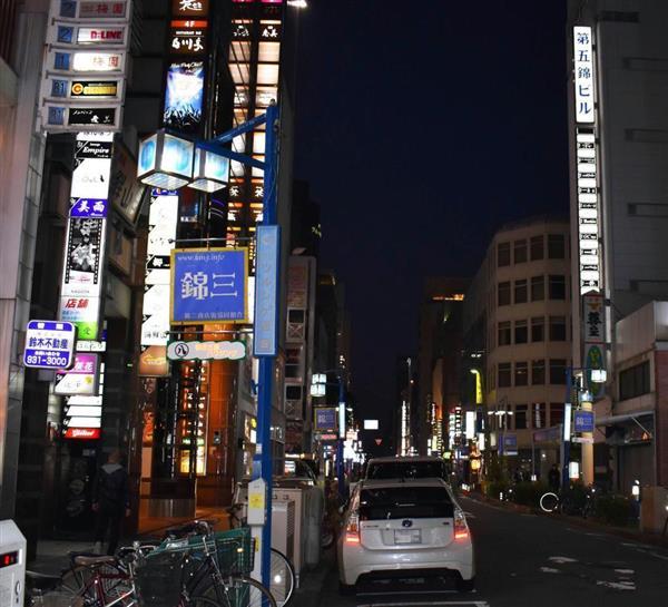 名古屋最大の歓楽街「錦」周辺「ガソリン地球5周分」に続く新疑惑 山尾政党支部、歓楽街での駐車場代12年に440件超
