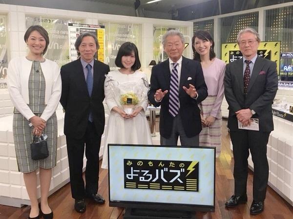 なお吉木誉絵は4月7日に妊娠を理由に2年間出演したよるバズを降板すると発表している。