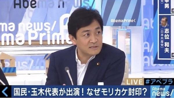 【動画あり】小松アナ「今後モリカケは封印?」 玉木雄一郎「いや、終わらない」
