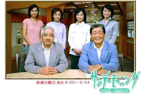 平成22年(2010年)4月11日で岸井成格「日本は満州国を作ったでしょ。その時の財政が全部アヘンだったんです。最後は政府高官もアヘンでやっちゃったんです。」