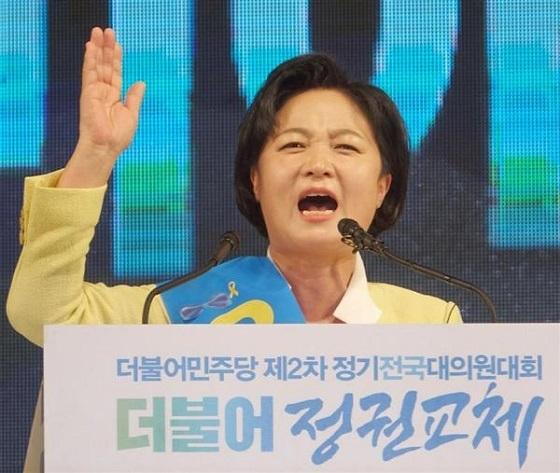 ■同日(H29.1.6)、一方、韓国『共に民主党』の秋美愛代表「日本政府は、人権と世界正義と争うつもりか」と日本を非難!