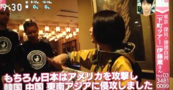 NHKあさイチで「日本が韓国に侵攻した」という字幕詐欺