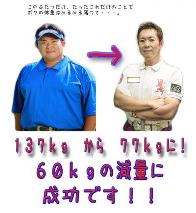 miura33.png
