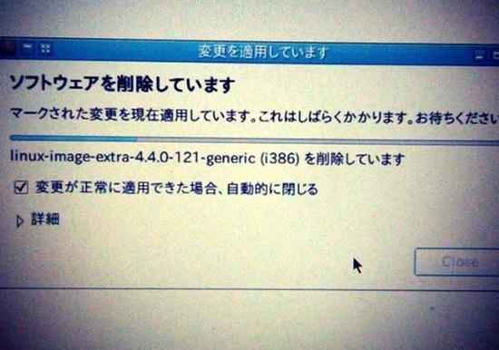 linuximageextra_01.jpg