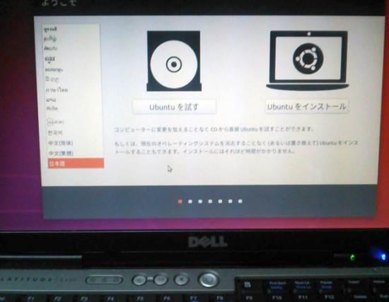 sigoto_18_0001.jpg