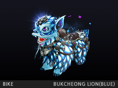 2018_0130_bike_bukcheonglion_blue_preview.jpg
