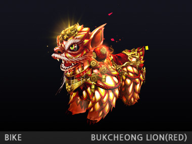 2018_0130_bike_bukcheonglion_red_preview.jpg