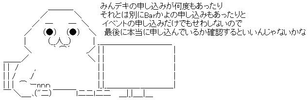 WS002707.jpg