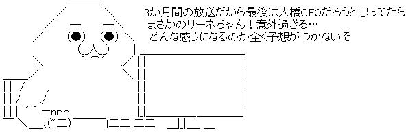 WS002711.jpg